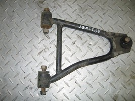 YAMAHA 1996-1998 350 BIG BEAR 2X4 RIGHT FRONT LOWER A-ARM  PART 28,005 - $30.00