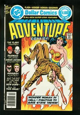 Primary image for ADVENTURE COMICS #460 1978-DEADMAN-FLASH-WONDER WOMAN-VF