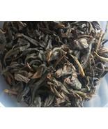Wuyi oolong thumbtall