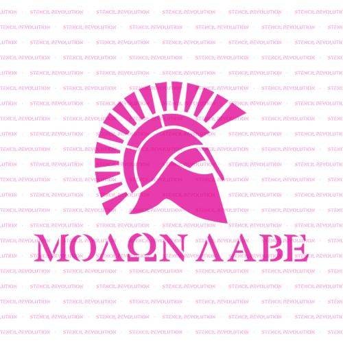 Molon Labe Spartan Helm Stencil - Durable & Reusable Mylar Stencils