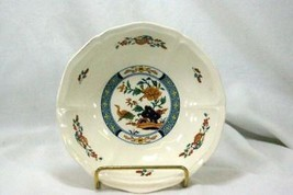 Wedgwood 1988 Chinese Teal Cereal Bowl - $13.85