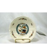Wedgwood 1988 Chinese Teal Cereal Bowl - $12.59