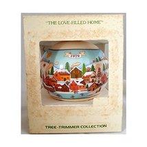 Vintage 1979 Hallmark The Love-Filled Home Satin Ornament - $14.84