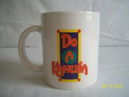 Do A Kahlua Ceramic Coffee Mug 10 Ounce Oz Alcohol Beverage White Liquor - $2.31