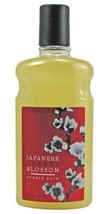 Bath & Body Works Japanese Cherry Blossom Bubble Bath 10 Oz - $54.98