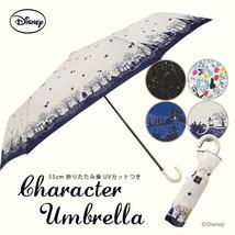 Disney Beauty and the Beast Folding umbrella Ameya Unisex UV cut Manual ... - $78.21