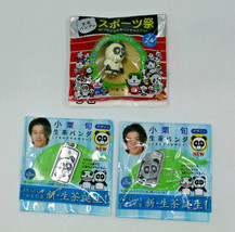 Kirin Namacha Green Tea panda Key Chain Novelty Shun Oguri Design Japan ... - $18.00