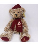 "Vintage Harrods Teddy Bear Annual Christmas Embroidered Foot 1999 14"" Se... - $25.03"