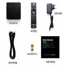 UNOCUBE G2 Internet TV Tuner Wireless Router Watch 200+ Korean Channels image 3