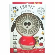SNOOPY Handy Fan Light up Tabletop, standing type, Portable Fan - $49.56