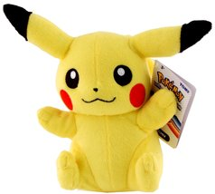 8 Inch Officially Licensed Pikachu Waving Pokemon Plush with Tags - $24.95