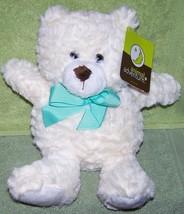 "Animal Adventure Cream Teddy Bear 10""H Plush NWT - $8.88"