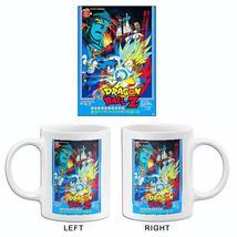 Dragon Ball Z - 1993 - Movie Poster Mug - $23.99+
