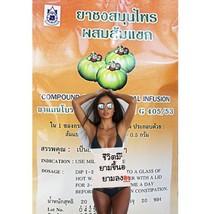 Garcinia Cambogia Slim Green Tea 40 sachets - $4.58