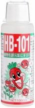Flora HB-101 100cc Naturel Plante Vigor Solution Liquid Professionnel Us... - $33.38