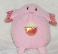 Pokemon Battle Go Chansey Plush Figure Applause Stuffed Bean Bag Toy Dol... - $25.31