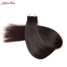 "Tape in 18"" 4 piece remy, human hair extensions,Dark Brown  - $24.74"