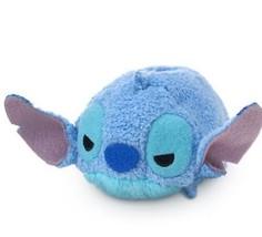 Disney Store Cucito Tsum Peluche Mini 3 1.3cm - $7.78