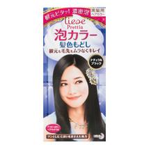 Kao Japan Liese Bubble Foaming Hair Color Kit - Natural Black