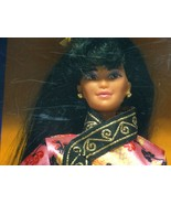 1993 Mattel Dolls of the World Chinese Barbie #11180 New NRFB - $14.52