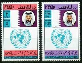 QATAR 1979 # 569-70 UNITED NATIONS DAY MNH MAP  15139-A5 - $4.95