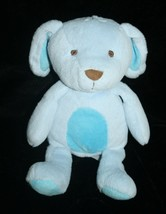 "Target Animal Adventure BUNNY RABBIT 10"" Blue Plush Brown Nose 2012 Stuffed Toy - $19.21"
