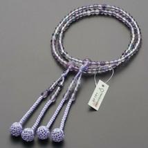 Shingon Buddhist Rosary Mala Juzu Prayer beads Japan Kyoto Fluorite 108B... - $252.10