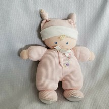 Child of MIne Pink Blonde Thermal Doll Rattle Plush Stuffed Butterfly Fl... - $24.74