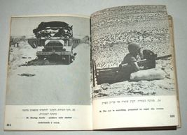 1967 6 Days War of Victory Dayan Rabin Paperback Book Photo Maps Hebrew Israel image 5