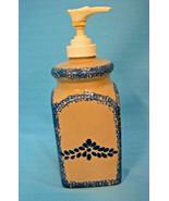 Loomco China Ceramic Soap Lotion Dispenser Blue Sponge-Ware Tan Blue Flo... - $24.95
