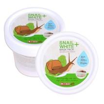 Snail Facial Mask 100ml Snail white repair Serum Miracle Intensive Skin ... - $10.80