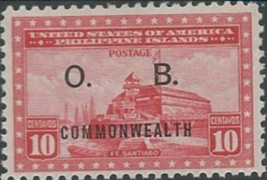 1938 Fort Santiago Philippines Official Stamp Catalog Number O31 MNH