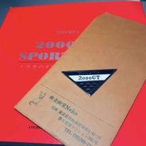 TOYOTA 200GT SPORTS 800 Book first edition cloisonne emblem NEKO 1977 vintage - $365.30