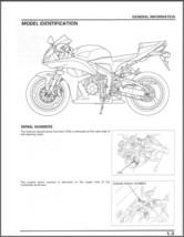 2007-2008 Honda CBR600RR Service Repair Manual CD  -- CBR600 CBR 600 RR - $12.00