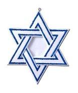 Jewish Star Ornament - $11.22