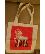unused Bloomingdales 2015 Chinese Zodiac Tote Bag Year of the Goat Sheep NF - $5.99