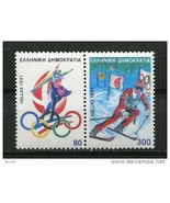 Greece 1991  Sc 1727A MNH Winter  Olympic Games Pair - £1.41 GBP