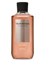 Bath & Body Work TEAKWOOD 3 in 1 Hair, Face & Body Wash Men's 10oz/295ml... - $12.83