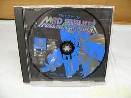 Family Soft Mad Stalker Full Metal Force Playstation Software - $142.62