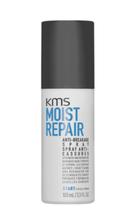 KMS MOISTREPAIR Anti-Breakage Spray, 3.3oz