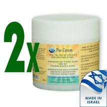 Psoriasis Natural Treatment | Dead Sea Minerals | 2X PSO Cream | Aromath... - $114.35