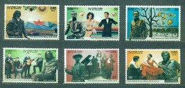Cuba 2016 National Stamp Exhibition COPA CUBA  (MNH)  - Actors, Philatel... - $2.30