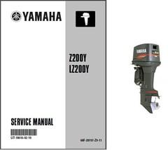 Yamaha Z200 LZ200 2-Stroke Outboard Motor Service Manual CD  - $12.99