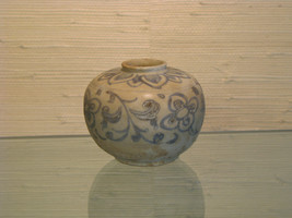 Antique Chinese Blue & White Jar Pre-1600 - 2 of 2 - $129.00