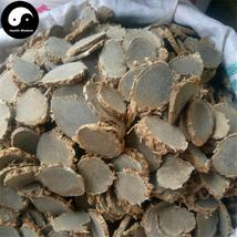 E Zhu 莪術, Curcuma Zedoary, Rhizoma Curcumae 200g - $19.99