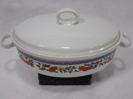 Covered Casserole Oval Baking Dish - $10.95