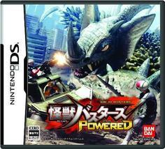 Kaijuu Busters Powered [Japan Import] [Nintendo DS] - $117.03