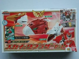 BANDAI Tensou Sentai Goseiger Gosei Header Series Skik brother set 2010 New - $109.99