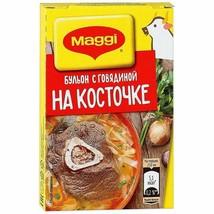 Maggi Broth Beef Bis 80 g (8 * 10 g). - $14.04