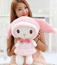 "13.8"" 35cm New Design Pink Hat My Melody Cute Rabbit Stuffed Plush Toys ... - $23.30"